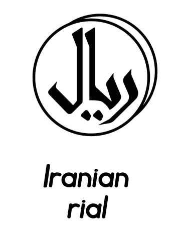 coin with iranian rial sign  in the form of coins and with a description  on a white background , black and white color