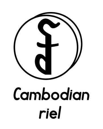 coin with cambodian riel sign  in the form of coins and with a description  on a white background , black and white color 向量圖像