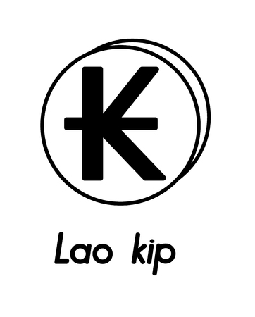 coin with lao kip sign  in the form of coins and with a description  on a white background , black and white color 向量圖像