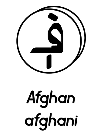 coin with afghan afghani sign  in the form of coins and with a description  on a white background , black and white color