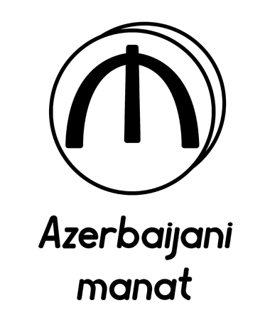 coin with azerbaijani manat sign  in the form of coins and with a description  on a white background , black and white color