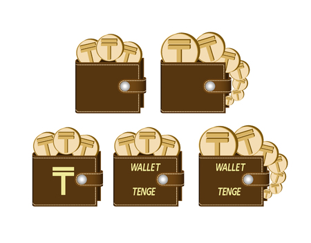 set of brown  wallets with tenge coins on a white background , currency in the wallet,sign and symbol currency concept in the form of coins,words wallet tenge and sign on the face of the wallet