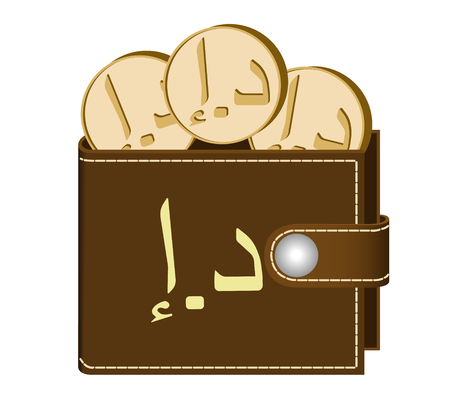 Brown wallet with Dirham coins on a white background, currency in the wallet, sign and symbol currency in the form of coins, design concept color, sign Dirham on the face of the wallet Ilustração