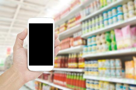 Supermarket blur background , Miscellaneous Product shelf Foto de archivo