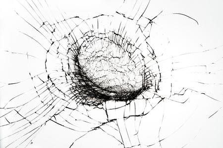 sabotage: Broken glass on white background , accident crash texture backdrop object design