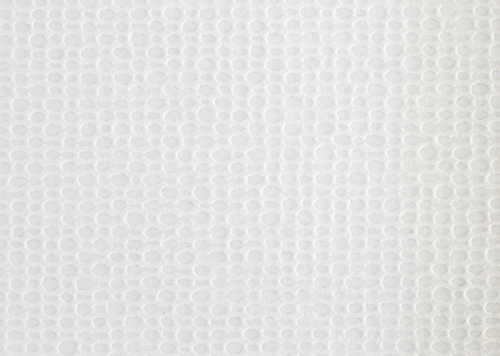White paper rough pattern wallpaper background Stock Photo