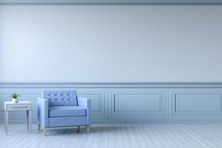 ミニマリストのインテリアデザイン、青いフレームの壁と白い木製の床に白いランプが付いている水色のアームチェア、3Dレンダー