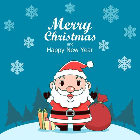 Merry Christmas greeting card with Santa Claus, red bag and gift boxes.