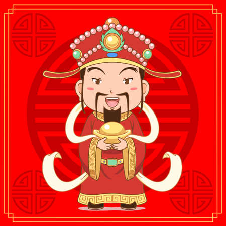 Cartoon illustration of God of Wealth holding gold ingot on red background for Chinese new year celebration.