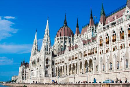 Hungarian parliament Reklamní fotografie - 84769595
