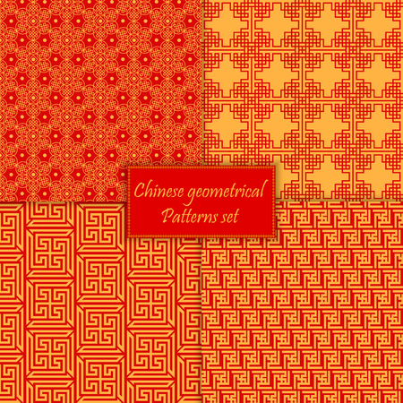 a traditional korean: Chinese asian geometrical seamless vector pattern background. Traditional ornament