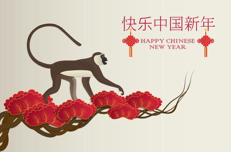Chinese Zodiac New Year  2016. Year of monkey design concept 일러스트