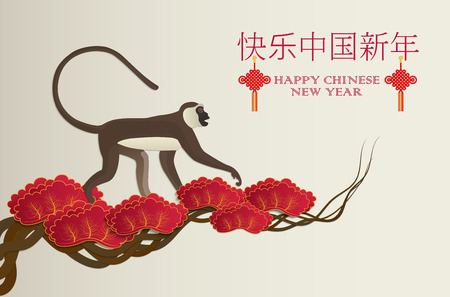 Chinese Zodiac New Year  2016. Year of monkey design concept Vettoriali