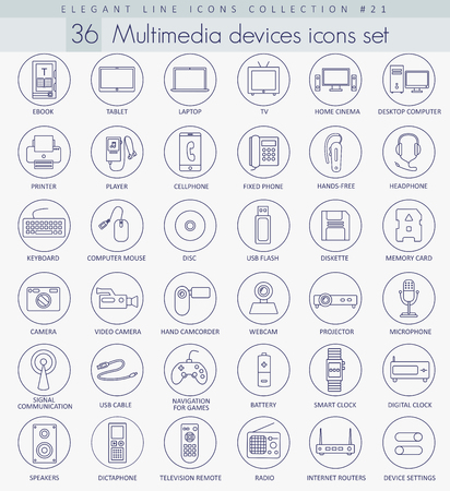 Vector multimedia devices outline icon set. Elegant thin line style design