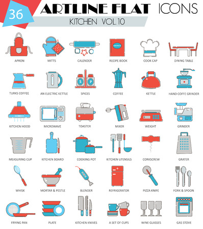 ultra modern: Vector kitchen tools ultra modern outline artline flat line icons for web and apps Illustration