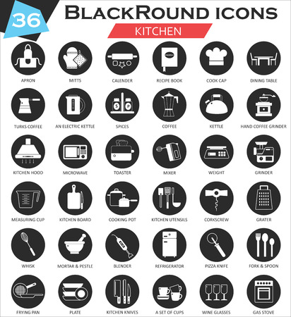 ultra modern: Vector Kitchen circle white black icon set. Ultra modern icon design for web