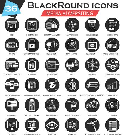 phone symbol: Media adversiting circle white black icon set. Ultra modern icon design for web Illustration