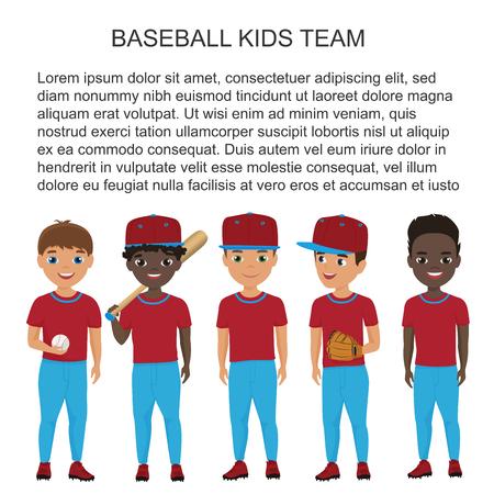 Vector School baseball kids team in uniform.