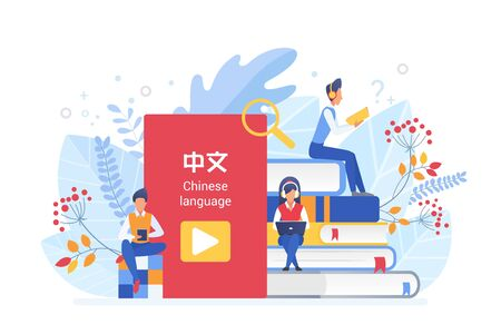 Online language courses flat vector illustration. Distance education, remote school, China university. Chinese mandarin language Internet class, e learning isolated clipart on white background Vector Illustratie