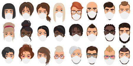 People avatars in masks cartoon flat vector illustration set isolated. Multi nationalities group men, women wearing medical masks to prevent disease, flu, coronavirus covid-19, air pollution, virus
