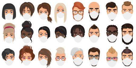 Avatars de personnes en masques cartoon plat vector illustration set isolé. Groupe de nationalités multiples hommes, femmes portant des masques médicaux pour prévenir les maladies, la grippe, le coronavirus covid-19, la pollution de l'air, le virus