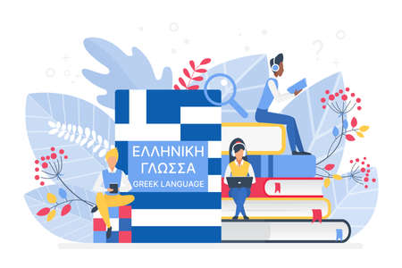 Students learning Greek isometric vector illustration. Pupils reading books 3d cartoon characters. Using hi-tech gadgets for teaching foreign languages. Distance education, online learning concept