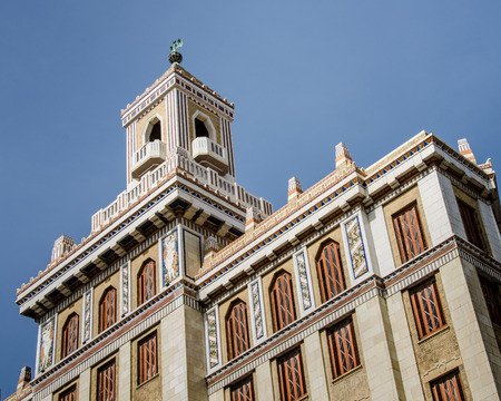 The Bacardi Building (Edificio Bacardi) is an Art Deco landmark in Havana, Cuba. After the Cuban revolution and the departure of Bacardi from Cuba, the building continued to be used for offices. Editorial