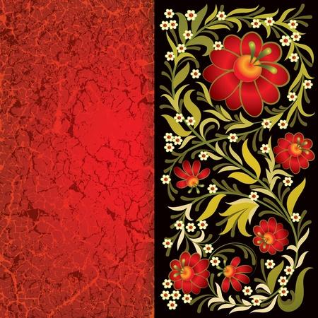 grunge floral ornament on vintage black red background Stock Vector - 9935686