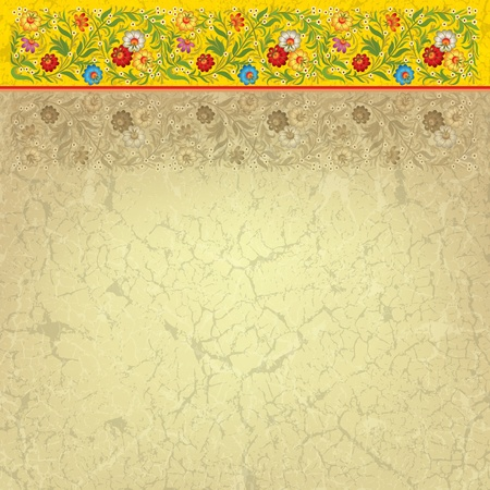 abctract grunge beige background with vintage floral ornament Illustration