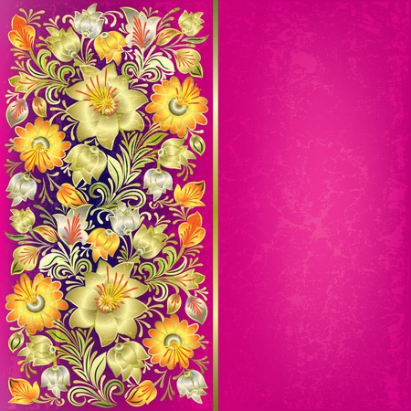 abstract pink grunge background with golden floral ornament Vector