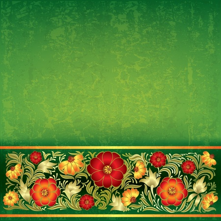 abstract grunge green background with color floral ornament Stock Vector - 10083195