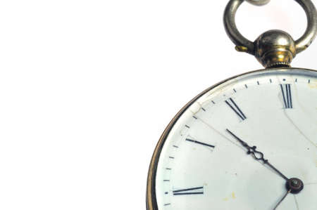 detail of a gold pocket watch Stock Photo