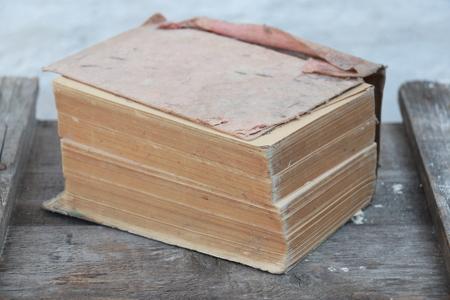 Old book closeup Stock Photo