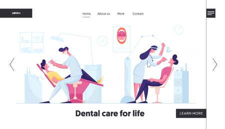 Dentist Check Up or Treatment Procedure Website Landing Page. Man Lying in Medical Chair in Stomatologist Cabinet. Doctors Conducting Teeth Treating Web Page Banner. Cartoon Flat Vector Illustration 向量圖像
