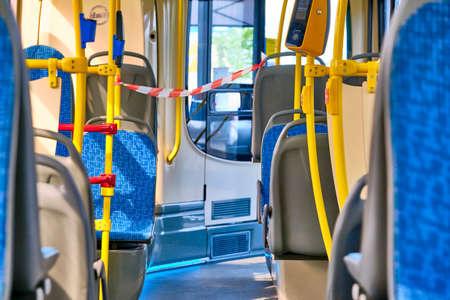 an empty bus in Moscow during the coronavirus quarantine 13.05.2020 Redactioneel