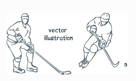 Contour silhouettes of hockey players. Vector set for design