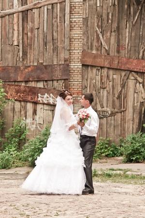 Bride and groom dancing photo