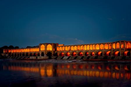 Khaju Bridge at night in the province of Isfahan, Iran. Stock Photo