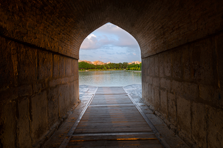 Khaju Bridge is a bridge in the province of Isfahan, Iran.