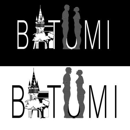 Print with Batumi text and iconic building and statue Symbol of love. Postcard, banner, logo of the city in Georgia. Vector illustration