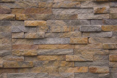 The new design of modern wall. Stone tile wall