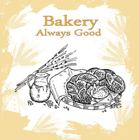 life loaf: bakery set Illustration
