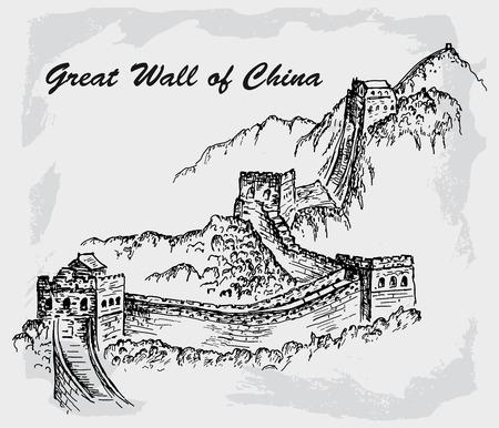 Great Wall of China 일러스트