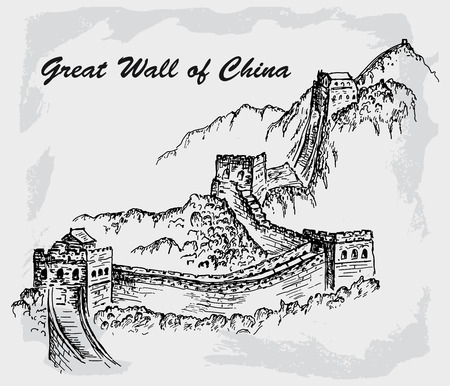 china wall: Great Wall of China Illustration