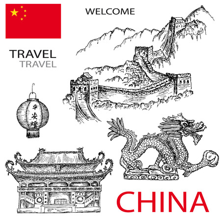 Welcome of China 일러스트