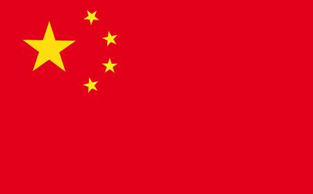中国の旗  イラスト・ベクター素材