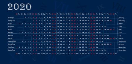 2020 Wall calendar on deep blue background with Roman numerals. Russian and English languages. Sunday and saturday is highlighted red. Vector editable template. Horizontal poster