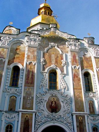 The church in Kiev, Ukraine in a sunny day