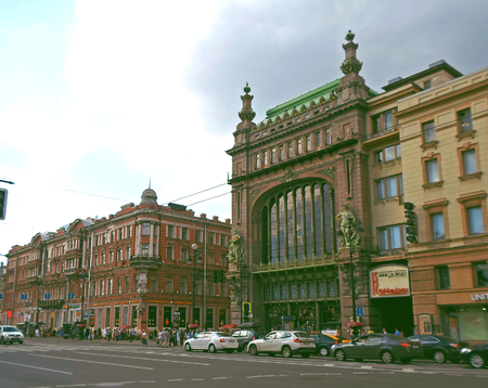 Saint Petersburg, Russia - July 2016, Eliseyev Emporium on the Nevsky Prospect in the summer sunny day