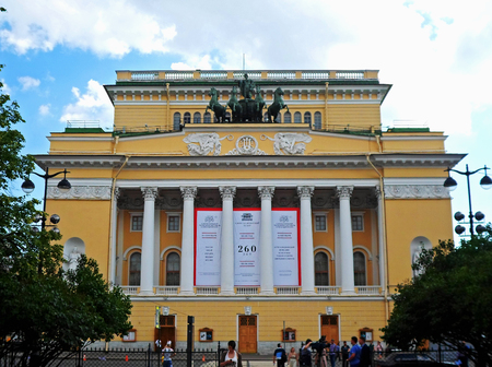 by catherine: The Alexandrinsky Theatre or Russian State Pushkin Academy Drama Theater in Saint Petersburg, Russia - July 2016